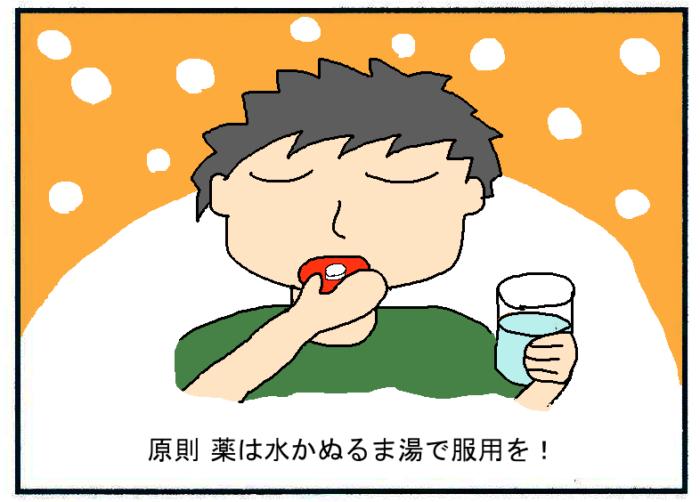抗生物質飲み合わせ6